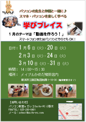 2015.1-3学びプレイス