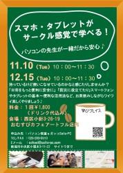 アートル2015.11-12