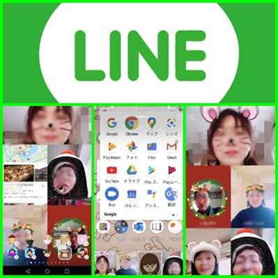 LINEグループビデオ通話